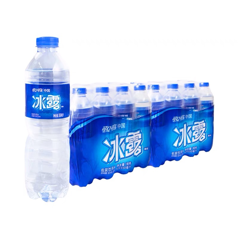 【仅供广州/佛山】【特价】可口可乐(Coca-Cola) 冰露 IceDew  包装饮用水  550ML*24瓶/箱 满50送5箱  【仅供酒店,非酒店用户请勿下单】