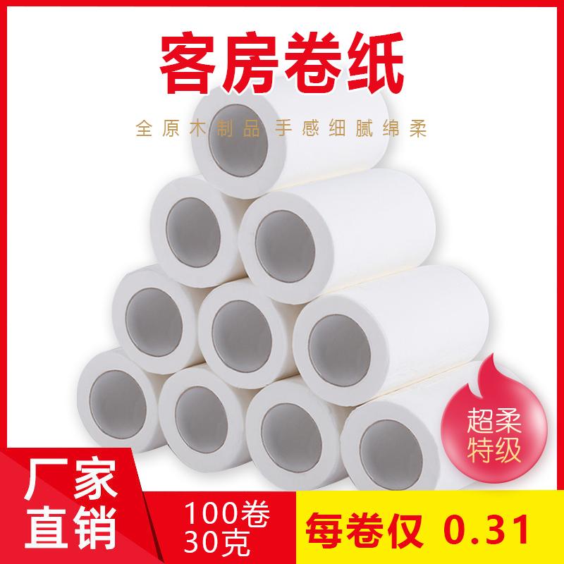 久歌 通用 纸巾 原生木浆印花卷纸 四层30g 100卷/箱 1箱包邮